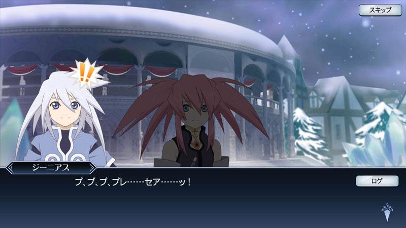 「ザレイズ」イベント『闘技場復興大作戦 〜雪降る都市での出会い〜』スクショ画像