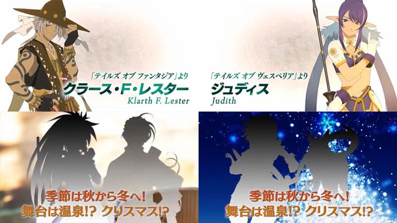 「ザレイズ」2018年11月参戦キャラクター