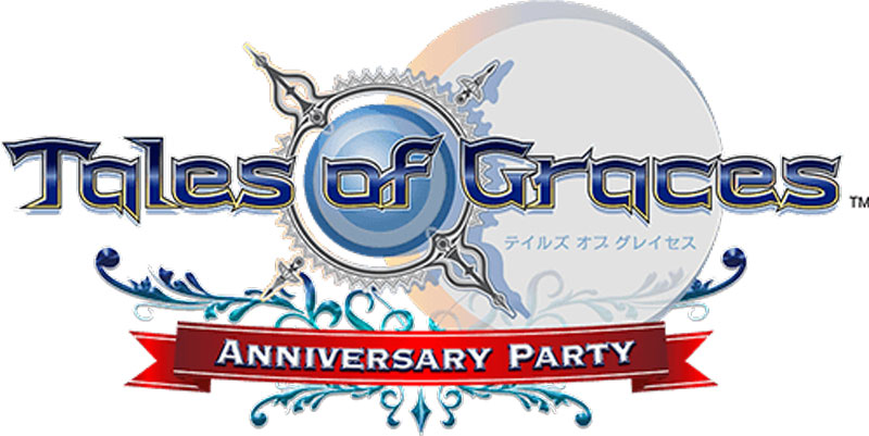 「テイルズ オブ グレイセス」10周年記念単独イベント「Anniversary Party」