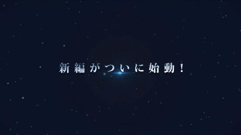 「レイズ」新編始動